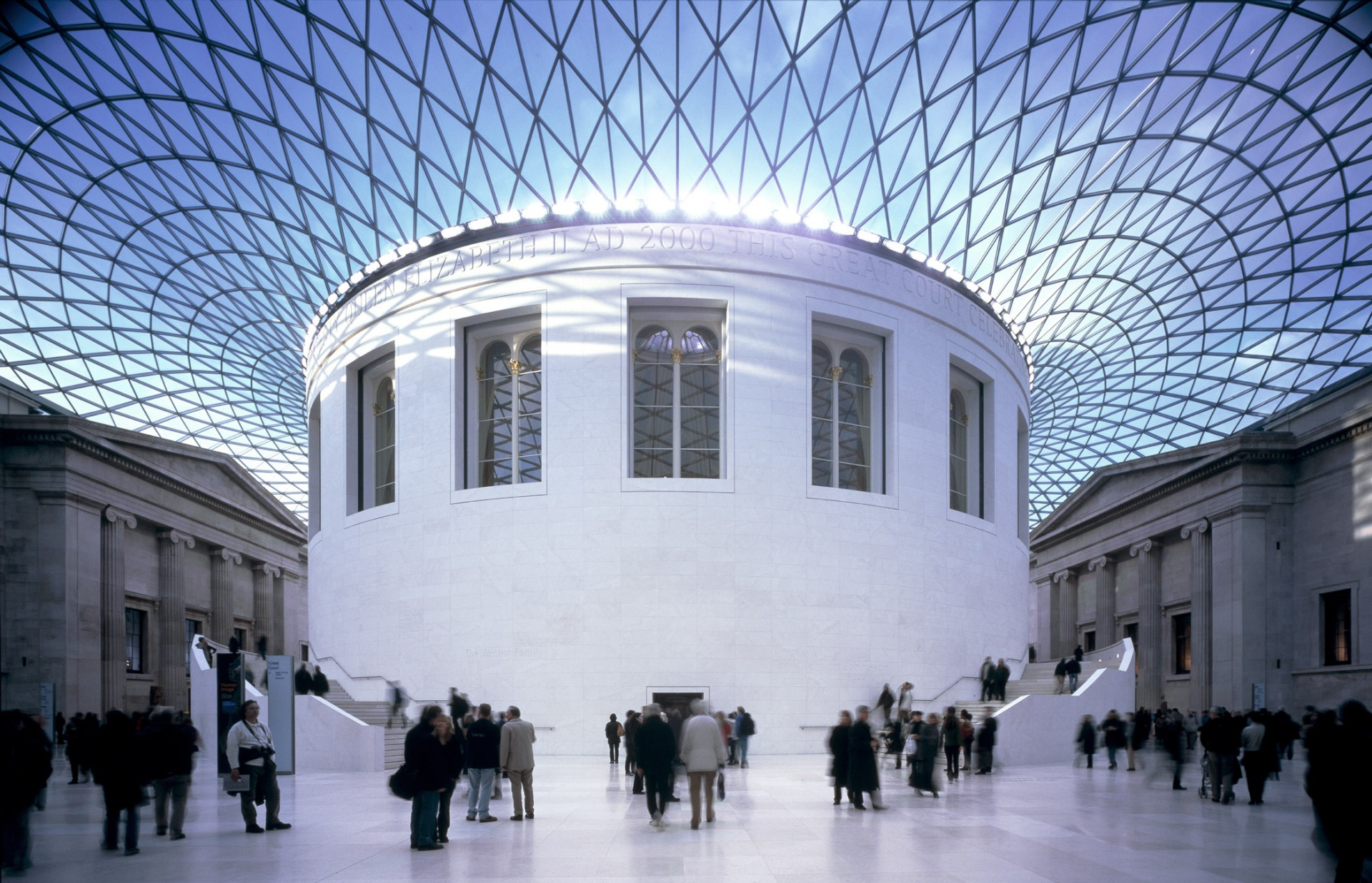 British Museum - Great Court.