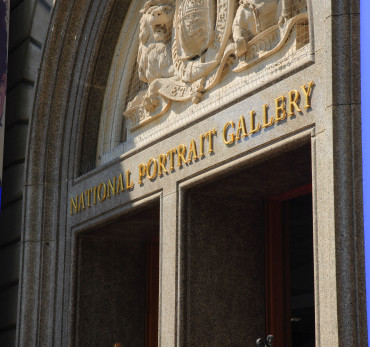 National Portrait Gallery - Royal crest at the entrance.