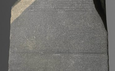 British Museum: The Rosetta Stone Front. Photo Credit: © British Museum, London.
