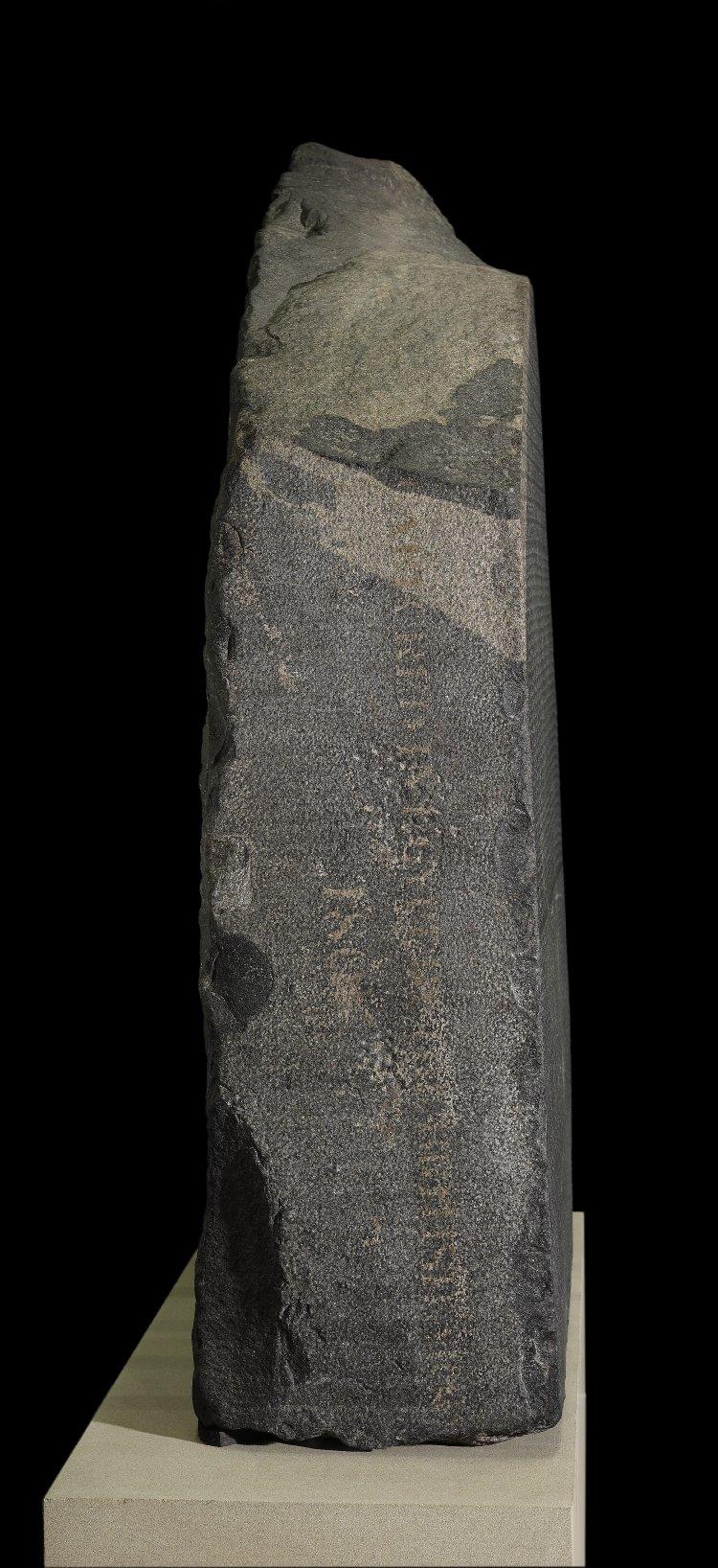 British Museum: The Rosetta Stone Right. Photo Credit: © British Museum, London.