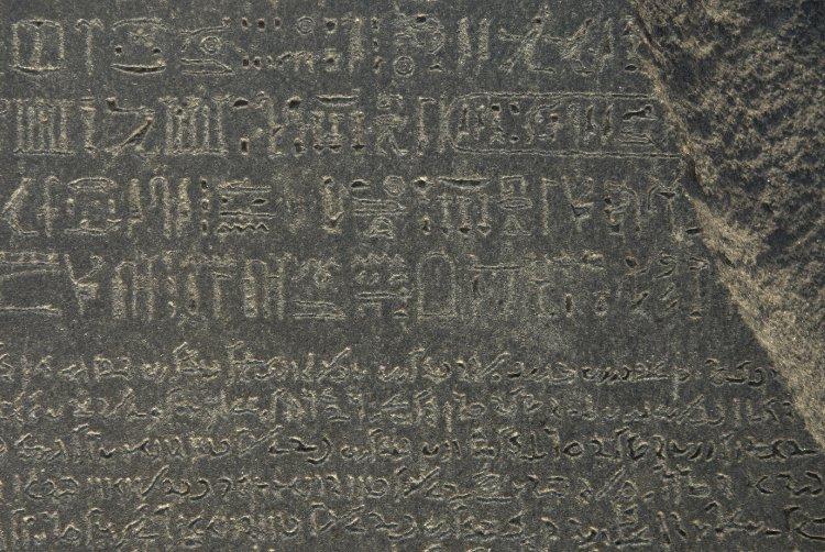 British Museum: The Rosetta Stone. Photo Credit: © British Museum, London.