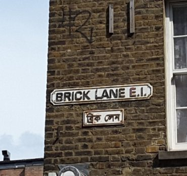 Brick Lane Street Sign. Photo Credit: © Ingrid M Wallenborg.
